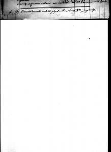 vol I p3 à 12 Les communes du canton de Quevauc généra et Stam-page-012.jpg